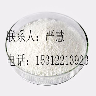 1,2-dihydrostilbene 99.5%