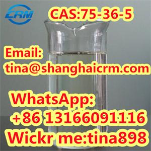 CAS 75-36-5 acetyl chloride 99%