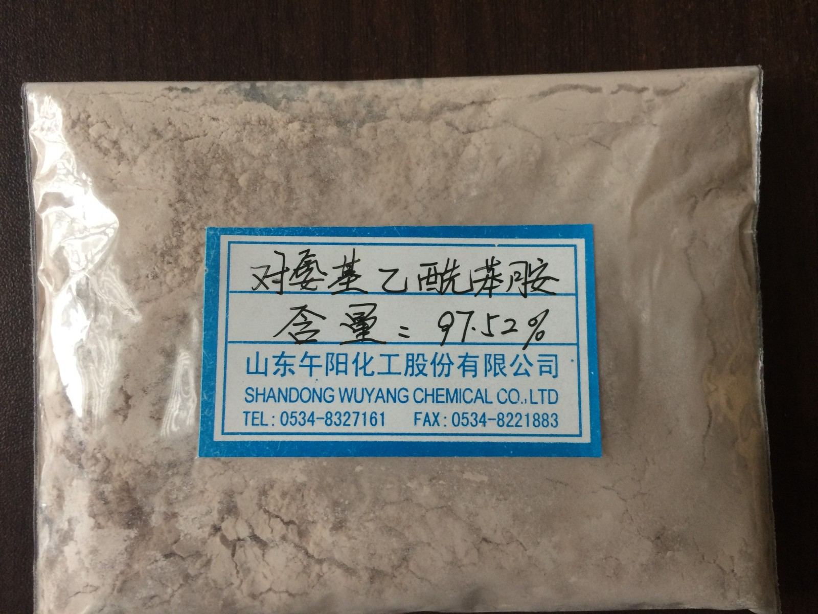 4'-Aminoacetanilide 97%