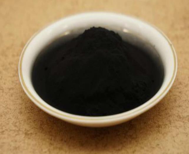 Hot Sale Feed Grade Copper Oxide 99%