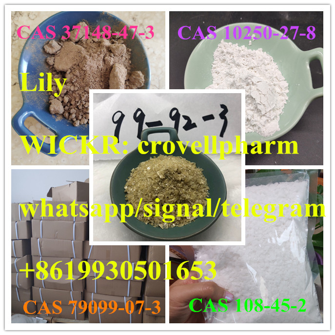 poly(acrylamide) macromolecule 99.9%min