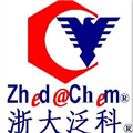 2,2-二甲基丁酰氯 99.0%