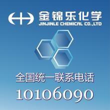 2-Methyl-3-nitrobenzyl chloride 98%