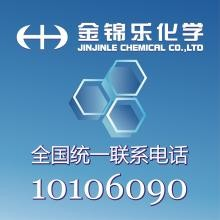 4,6-Dichloro-1,3,5-triazin-2-amine 98%