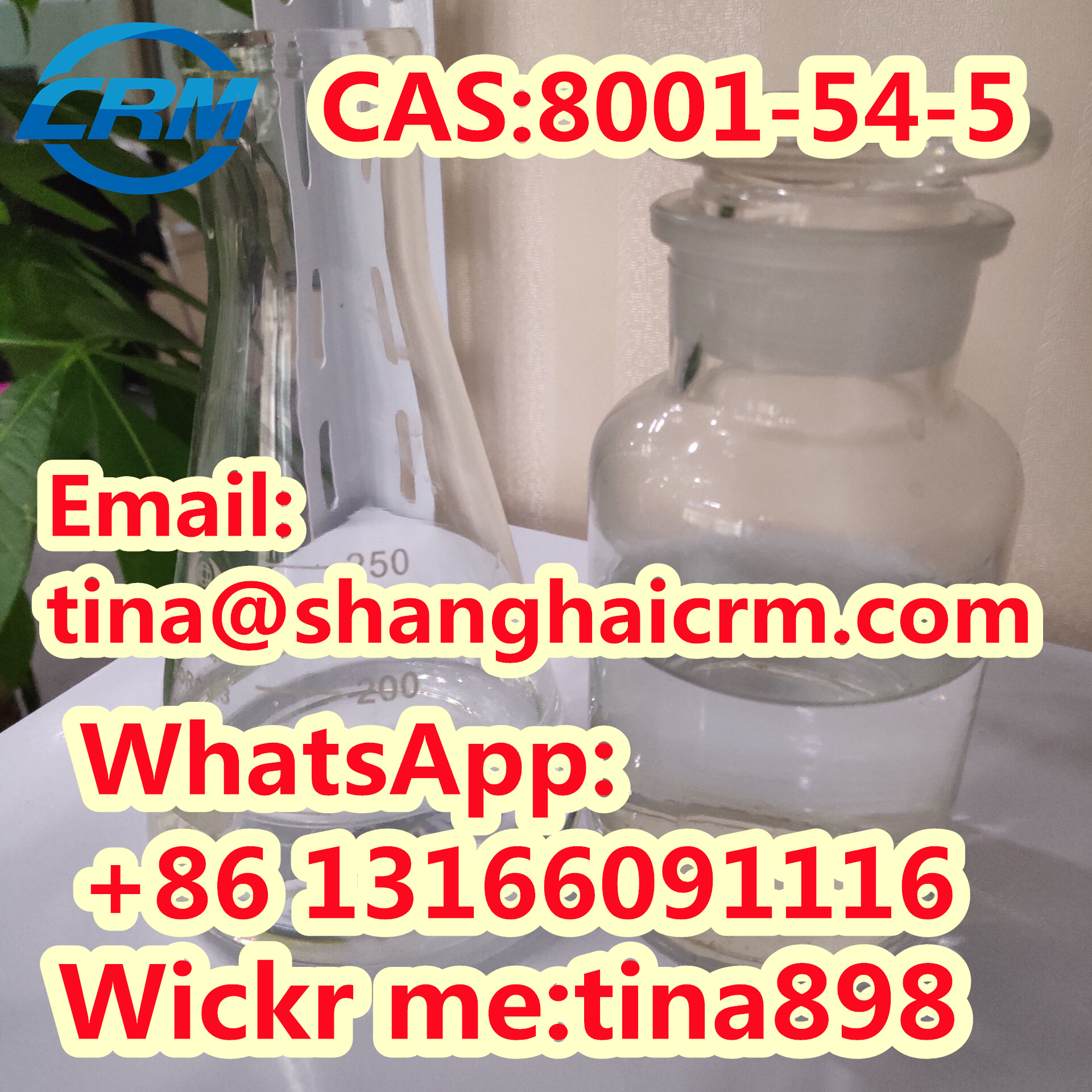 CAS 8001-54-5 Alkylbenzyldimethylammonium chloride 99%