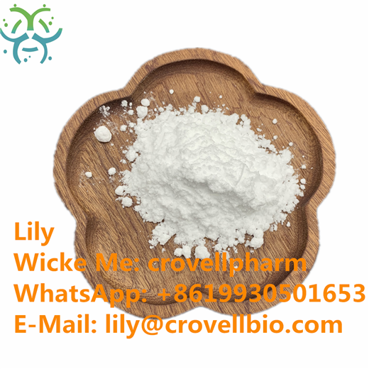 5-Bromopyrimidine 99.99%