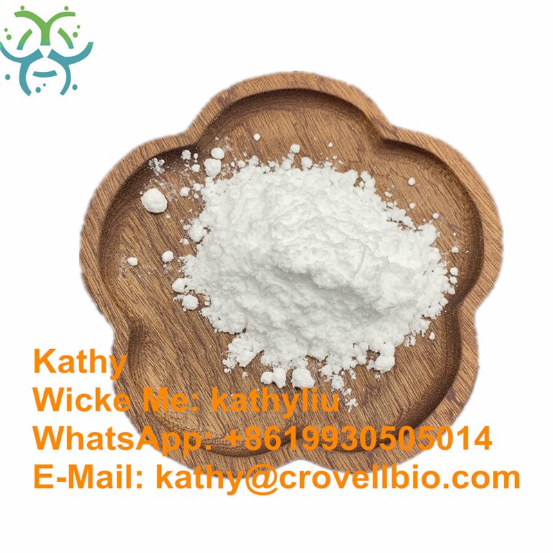 2,2-Diphenylacetonitrile 99.99%