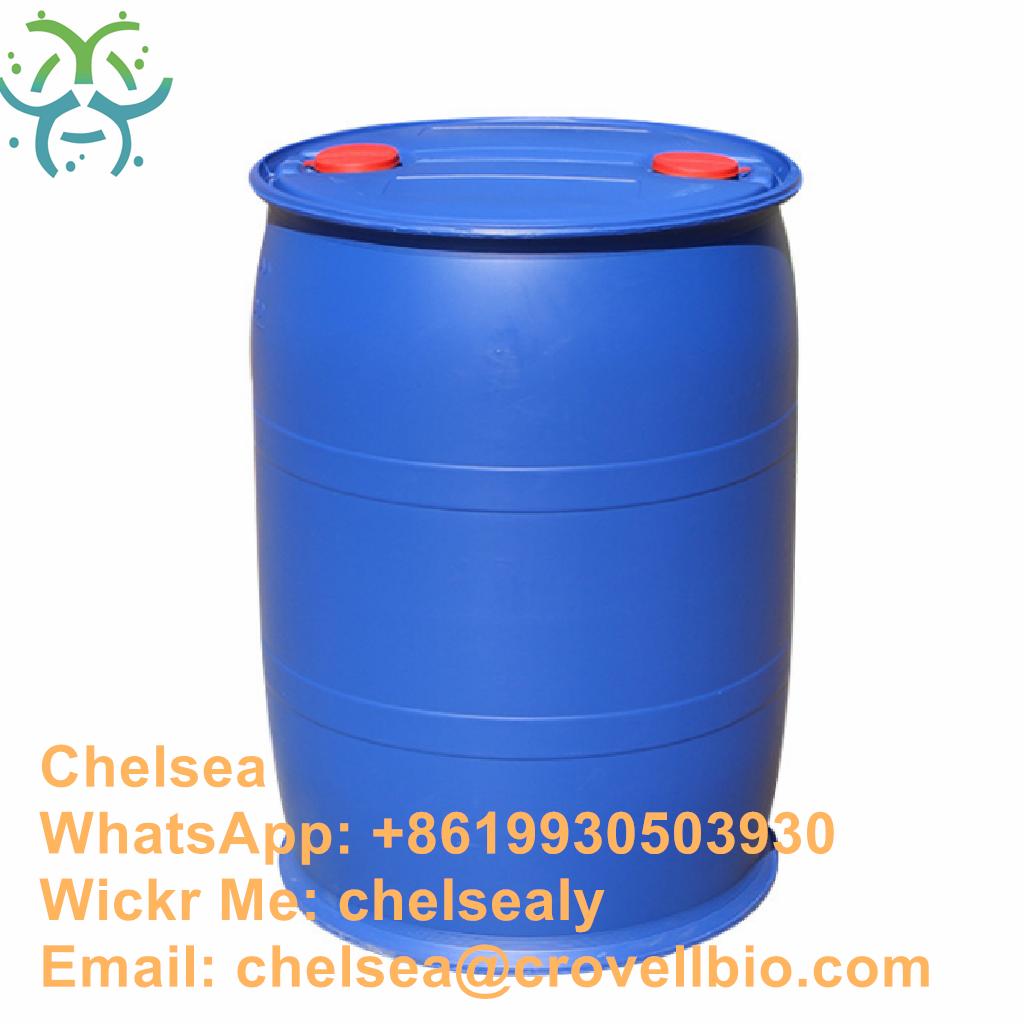 Tetraethylene glycol 99.99%
