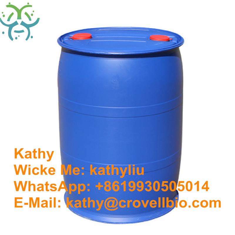 Acryloyl chloride 99.99%