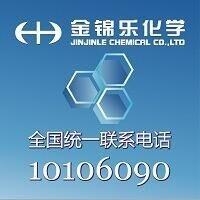 3,5-Difluoro-4-methoxynitrobenzene 99%