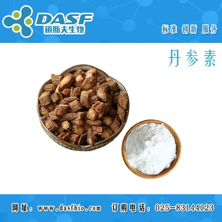 (2R)-3-(3,4-dihydroxyphenyl)-2-hydroxypropanoic acid 98%