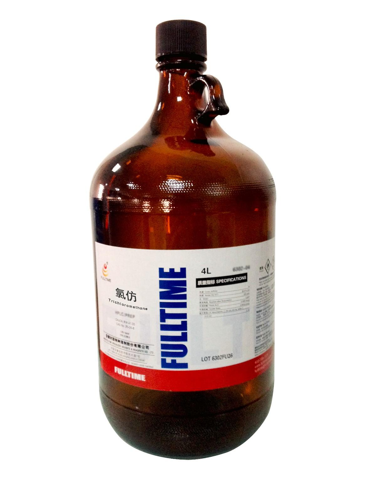 pyrazin-2-ylmethanethiol 95%