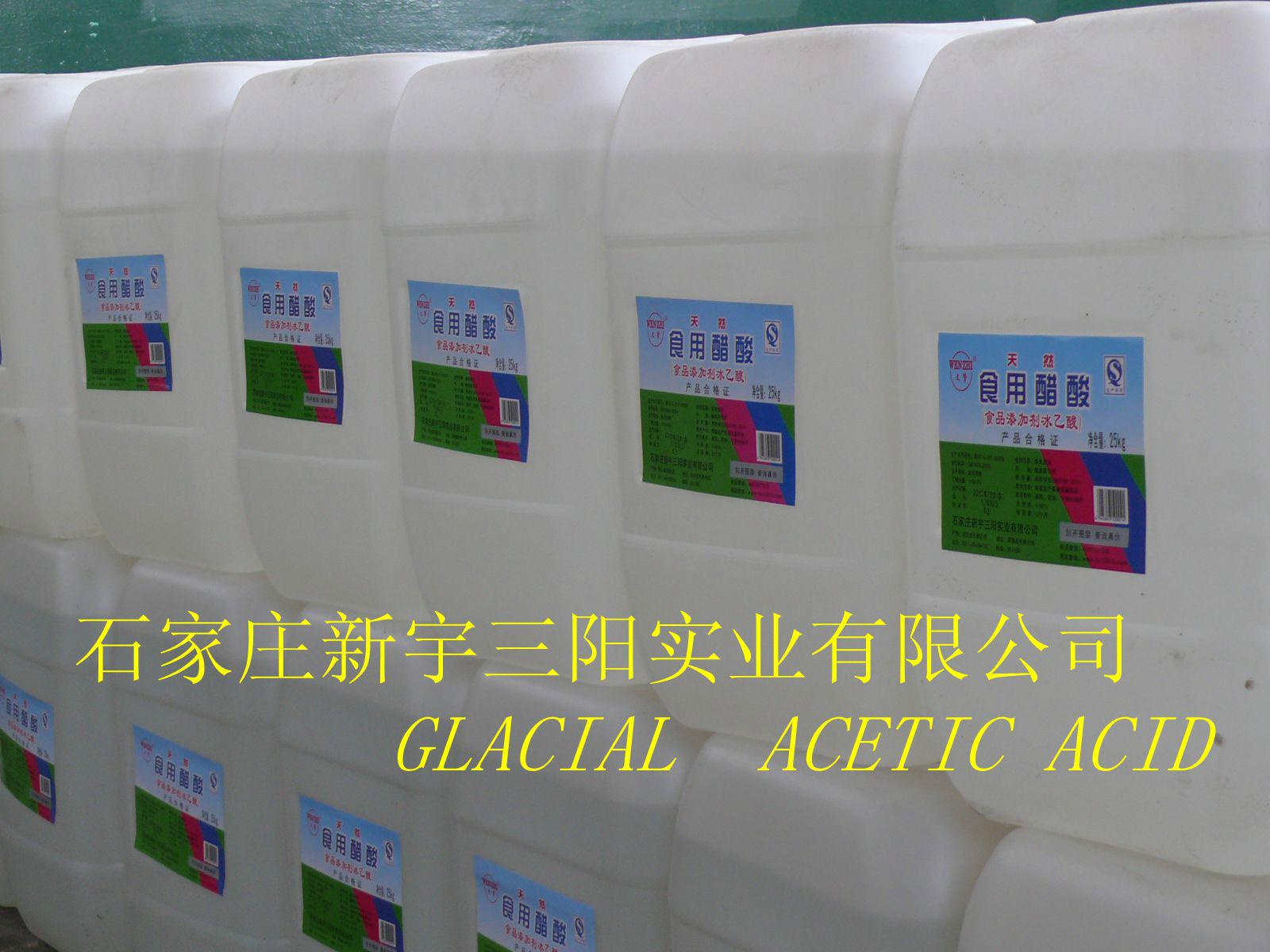 acetic acid 99.5%