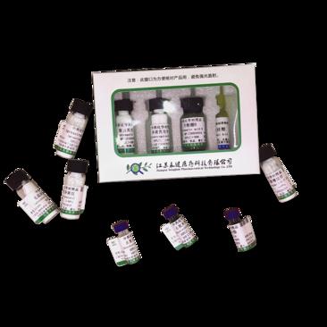 丹酚酸B;丹参酚酸B;紫草酸B,美版