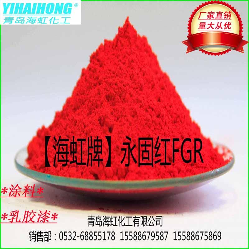(4E)-N-(2-methylphenyl)-3-oxo-4-[(2,4,5-trichlorophenyl)hydrazinylidene]naphthalene-2-carboxamide 100%