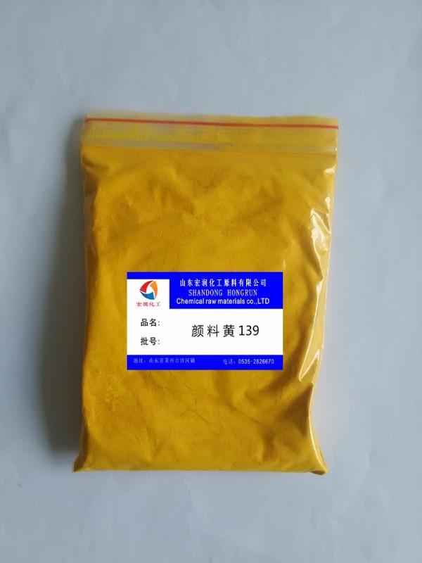 Pigment Yellow 139 100%