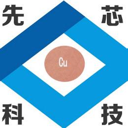 copper atom 99.9%