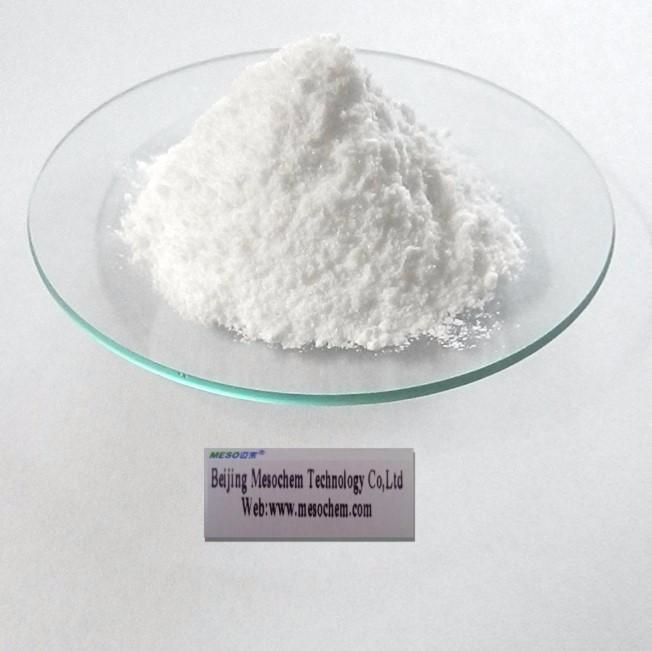 Adiphenine Hydrochloride 99%