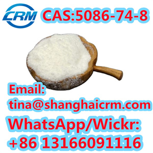 China Factory Supply Tetramisole hydrochloride CAS 5086-74-8 with high purity 99%