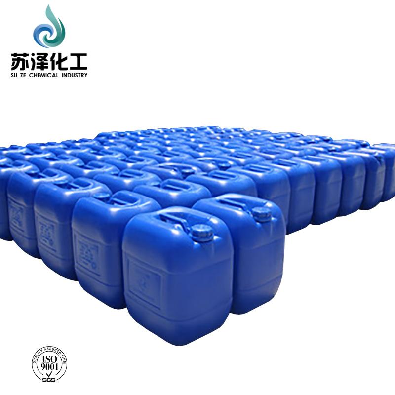 Tert-Butyl peroxybenzoate TBPB 98.5% 98.5%min