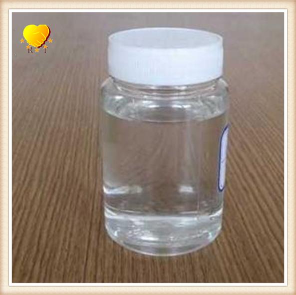 pyrrolidin-2-one 99.5%