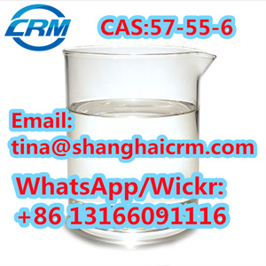 Factory suppler CAS 57-55-6 1,2-Propanediol with best price 99%