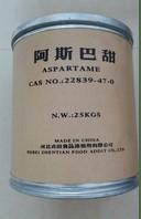 Aspartame 99%