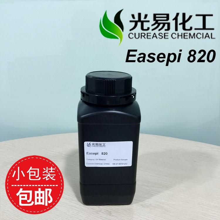 bis(4-methylphenyl)iodanium,hexafluorophosphate 99.8%
