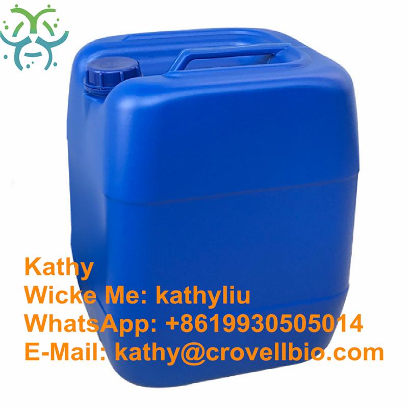2-Methyl-2-butanol 99.99%