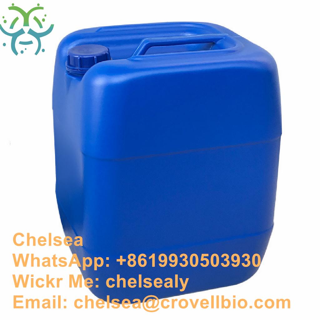 PHENYL CHLOROTHIOCARBONATE 99.99%