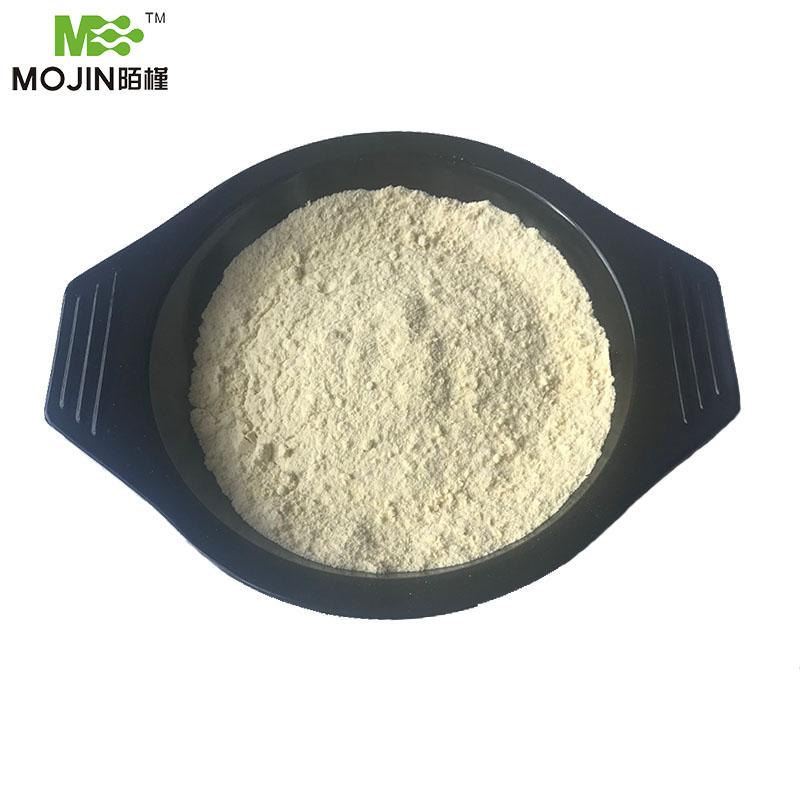 Factory Price Ceftiofur Sodium CAS 104010-37-9 99%