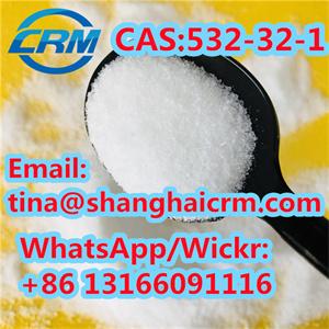 CAS 532-32-1 additive Sodium benzoate food grade benzoate de sodium powder form with bulk order 99%