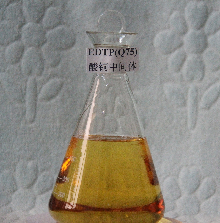 N,N,N,N-Tetrakis(2-Hydroxypropyl)- Ethylenediamine 75%