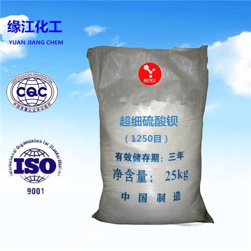 Barium sulfate, extra pure 98%